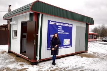 Открытие нового пункта приема ВМР г. Витебск, ул. Титова, у дома 113