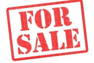 Продажа комплекса капитальных строений