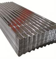 Шифер волновой (лист асбестоцементный волнистый) СВ-40/150-8 (1750х1130х5,8мм)
