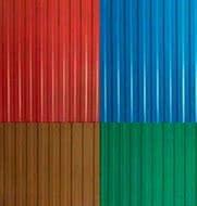Профиль ПСА 20/Эконом  Пэ-RAL5002 т.синий (1,15х1,7)   Республика Беларусь
